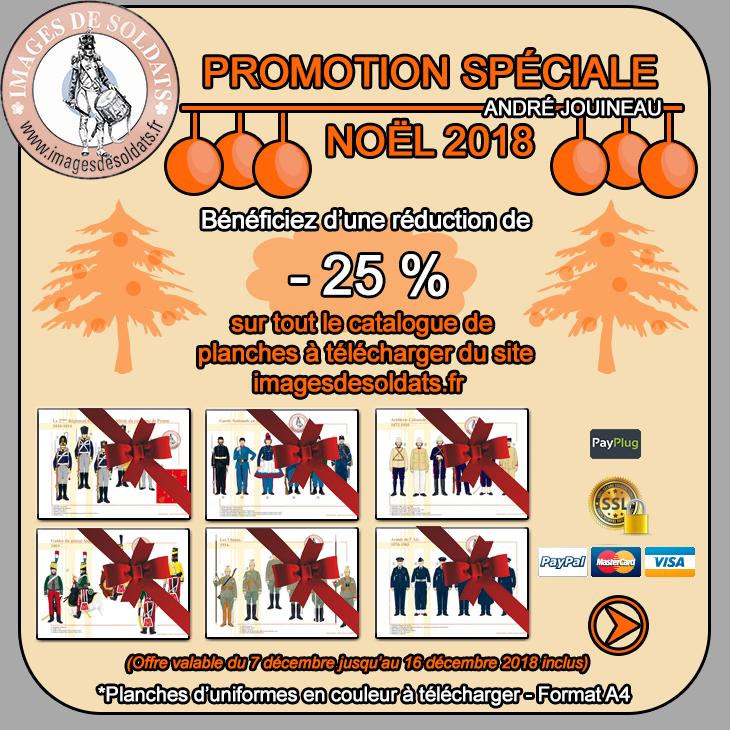 Offre spéciale Noël 2018 -25% sur le catalogue des planches d'uniformes à télécharger